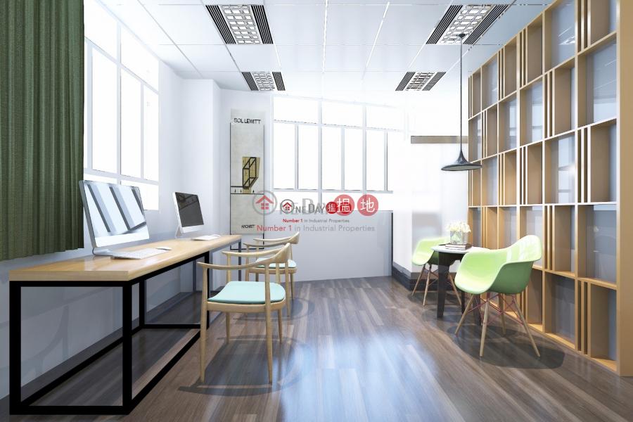 HK$ 4,500/ 月華達工業中心|葵青|華達工業大廈