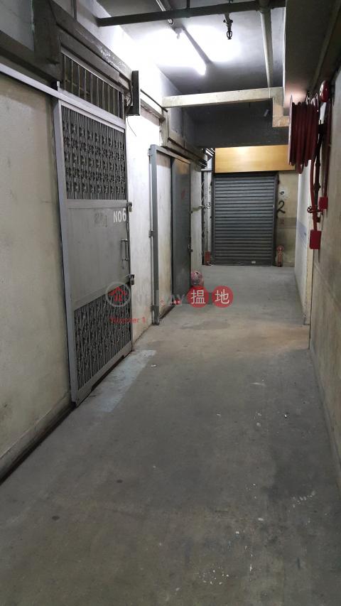 萬利工業大廈|葵青萬利工業大廈(Man Lee Industrial Building)出售樓盤 (cindy-04493)_0