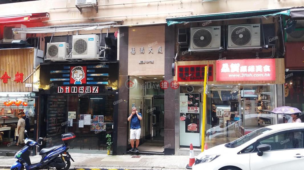 Fook Moon Building | 2 bedroom High Floor Flat for Sale, 56-72 Third Street | Western District, Hong Kong Sales, HK$ 7.3M