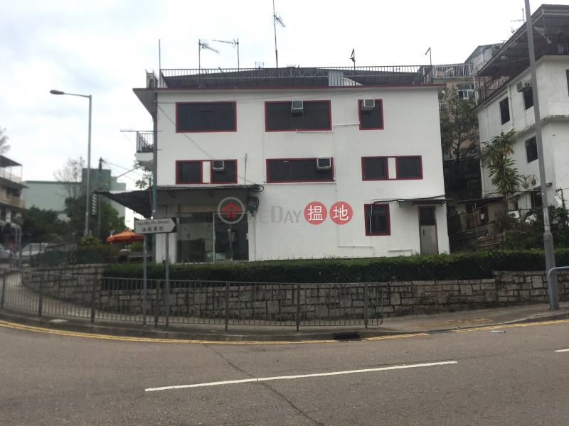 Property on Po Tung Road (Property on Po Tung Road) Sai Kung|搵地(OneDay)(1)