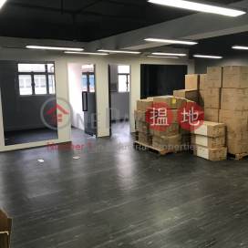 GOOD|Kwai Tsing DistrictKingsford Industrial Building Phase 2(Kingsford Industrial Building Phase 2)Rental Listings (LAMPA-2960949123)_0