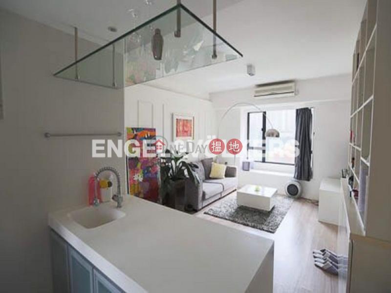 HK$ 1,489萬-大坑道1號|灣仔區-銅鑼灣一房筍盤出售|住宅單位