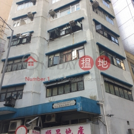 191-193 Queen\'s Road West,Central Mid Levels, Hong Kong Island
