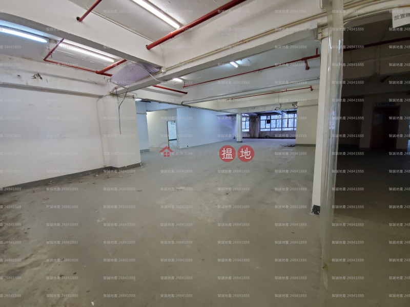 Property Search Hong Kong   OneDay   Industrial, Rental Listings now call 93037288 Ms Wong