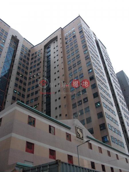 新貿中心|沙田新貿中心(New Trade Plaza)出租樓盤 (andy.-02160)