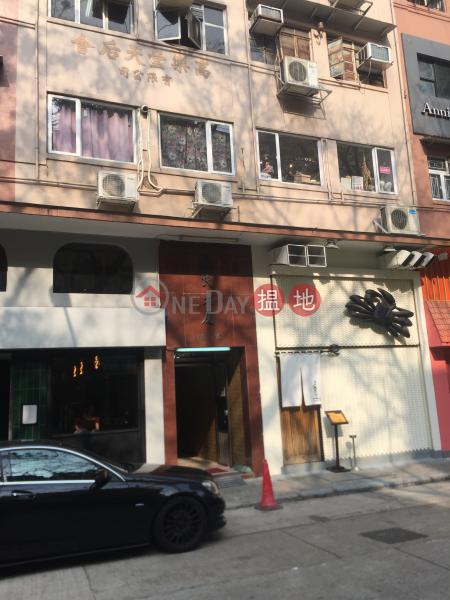 Lam\'s Building (Lam\'s Building) Soho|搵地(OneDay)(3)