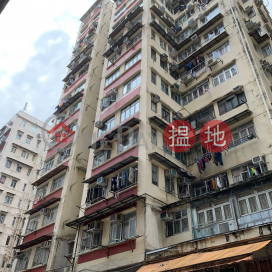 On Fook Building On Wo Gardens,To Kwa Wan, Kowloon