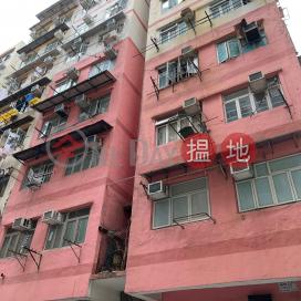 25 MING LUN STREET,To Kwa Wan, Kowloon