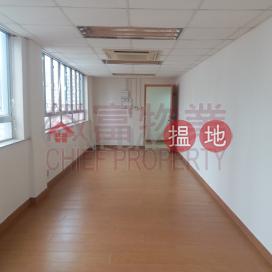Efficiency House|Wong Tai Sin DistrictEfficiency House(Efficiency House)Rental Listings (33399)_3
