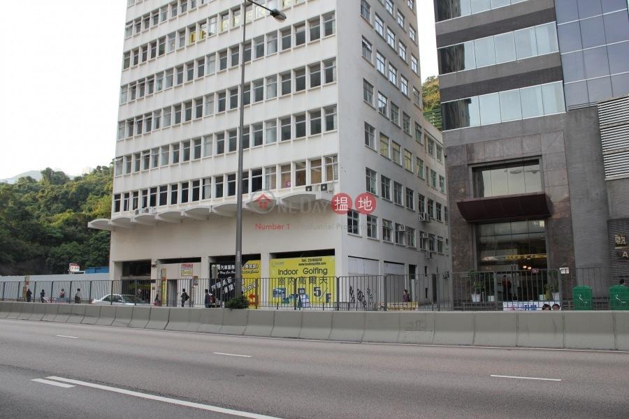 標達中心 (BT Centre) 黃竹坑|搵地(OneDay)(3)