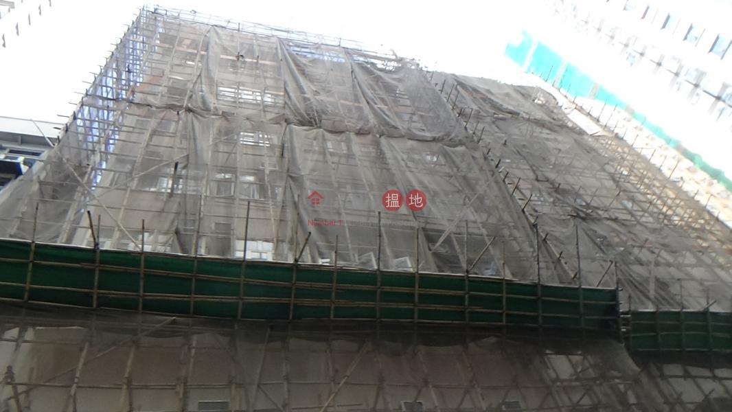 厚和街4號 (4 Hau Wo Street) 堅尼地城|搵地(OneDay)(1)