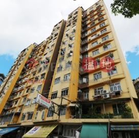 BLOCK 3 (BLOCK C) FOOK ON BUILDING|福安樓 3座 (C座)