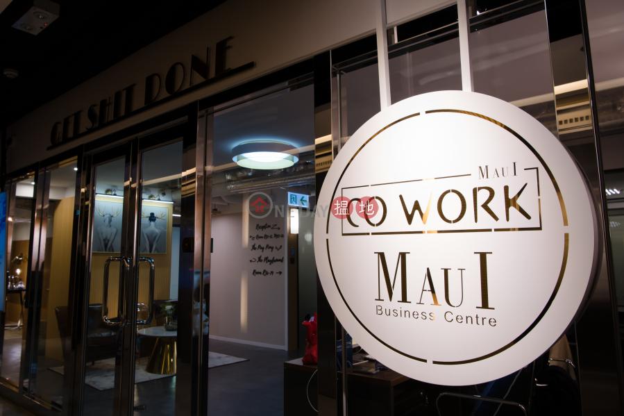 銅鑼灣CO WORK MAU I 一人獨立辦公室月租$2888起!-8希慎道 | 灣仔區|香港-出租-HK$ 2,888/ 月