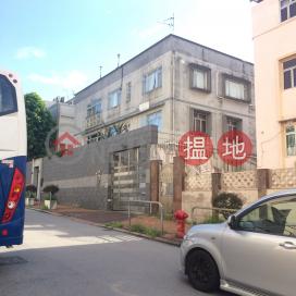 褔新苑,又一村, 九龍