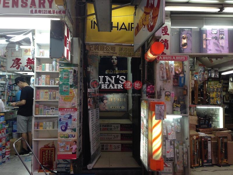 121 Tung Choi Street (121 Tung Choi Street ) Mong Kok|搵地(OneDay)(2)