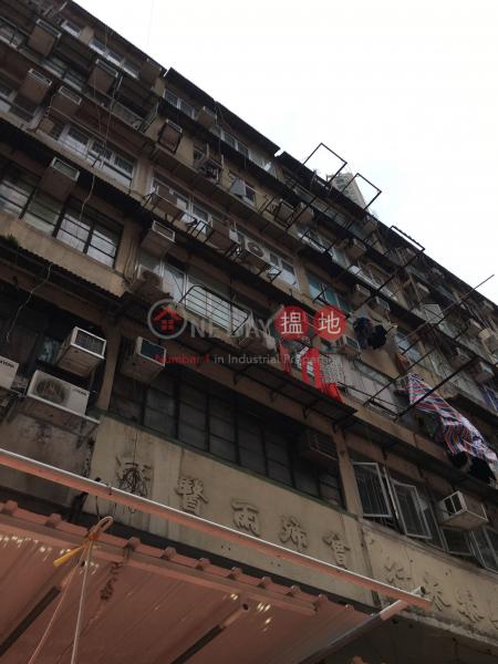 廣東道1067號 (1067 Canton Road) 旺角|搵地(OneDay)(1)