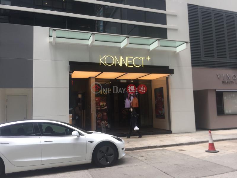 Konnect (Konnect) Wan Chai|搵地(OneDay)(2)