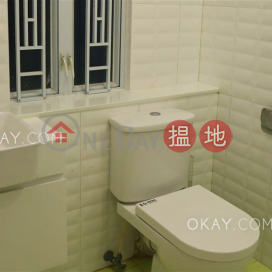 3房2廁《嘉利花園大廈出售單位》|嘉利花園大廈(Ka Lee Garden Building)出售樓盤 (OKAY-S385233)_0