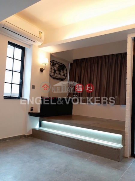 Property Search Hong Kong | OneDay | Residential Sales Listings | Studio Flat for Sale in Kennedy Town