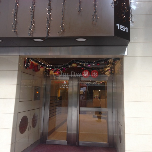 151-155 Lockhart Road (151-155 Lockhart Road) Wan Chai|搵地(OneDay)(1)