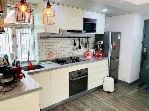 Fu Ming Court | 2 bedroom High Floor Flat for Sale|Fu Ming Court(Fu Ming Court)Sales Listings (XGGD713100036)_0