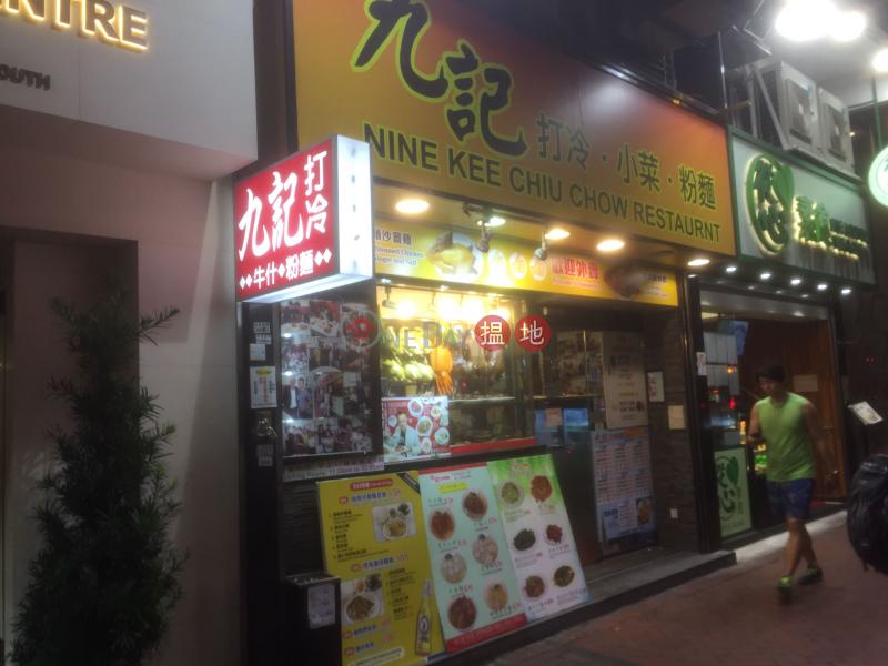 安年大廈 (Oriental Centre) 尖沙咀|搵地(OneDay)(2)