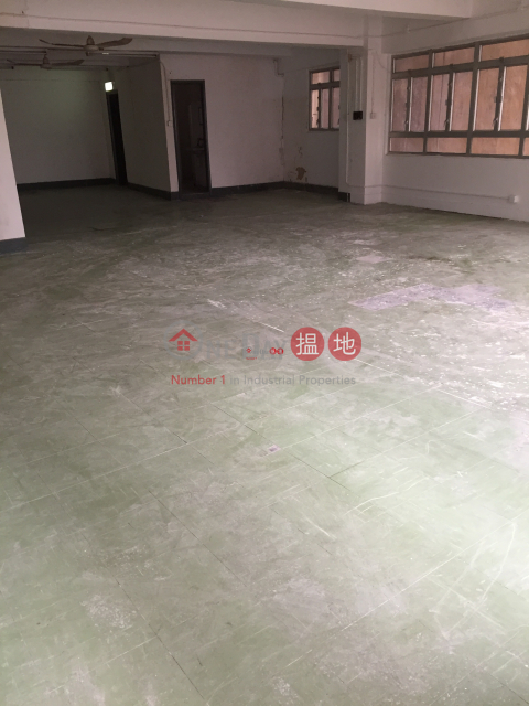 Victorious Factory Building|Wong Tai Sin DistrictVictorious Factory Building(Victorious Factory Building)Rental Listings (kwoks-03896)_0