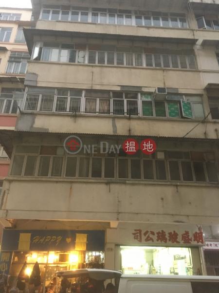 黃埔街7A號 (7A Whampoa Street) 紅磡|搵地(OneDay)(3)