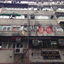 224-226 Ki Lung Street,Sham Shui Po, Kowloon