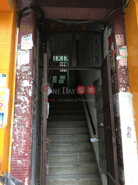 1188-1190A Canton Road (1188-1190A Canton Road) Prince Edward|搵地(OneDay)(3)