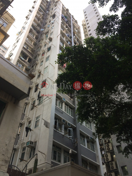 Wing Lee Building (Wing Lee Building) Sai Ying Pun|搵地(OneDay)(1)