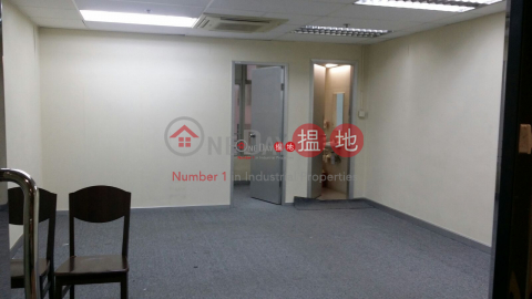 LEMMI CENTRE|Kwun Tong DistrictLemmi Centre(Lemmi Centre)Rental Listings (po178-05354)_0