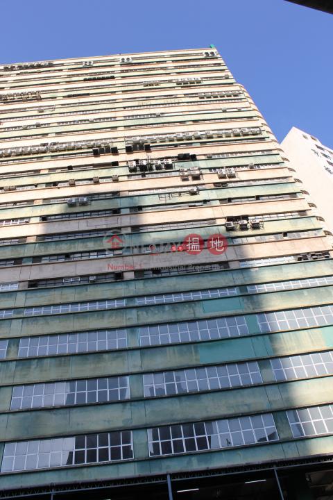 荃灣工業中心|荃灣荃灣工業中心(Tsuen Wan Industrial Centre)出租樓盤 (kinke-00348)_0