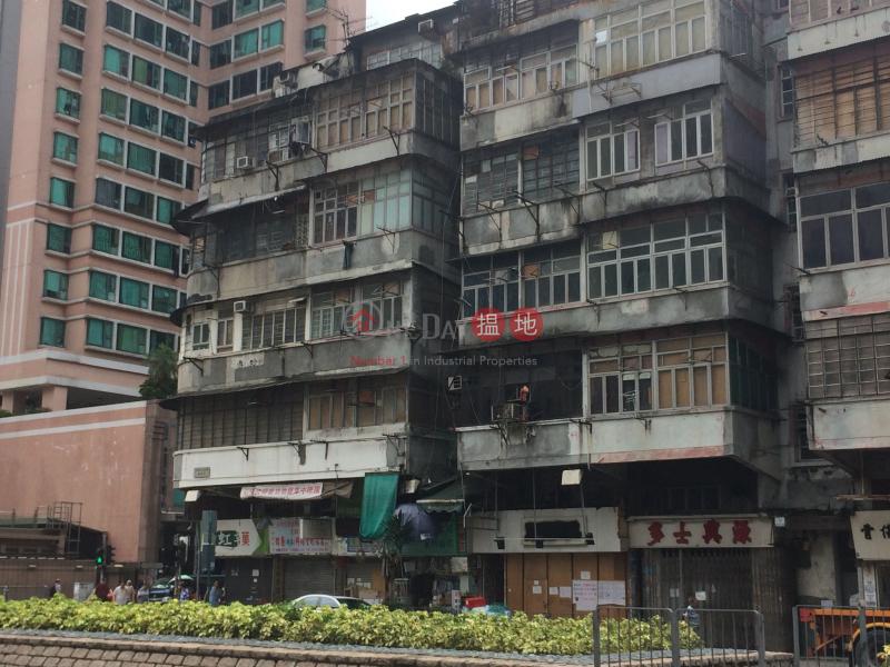 38 Tonkin Street (38 Tonkin Street) Cheung Sha Wan 搵地(OneDay)(2)