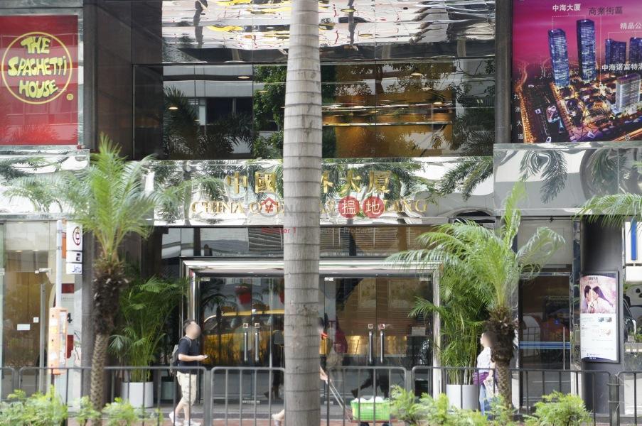 China Overseas Building (China Overseas Building) Wan Chai|搵地(OneDay)(3)