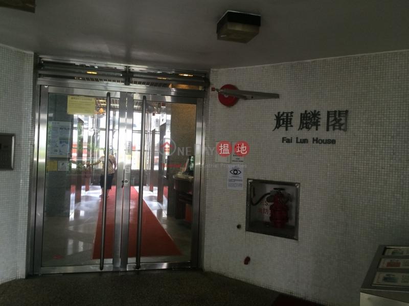 輝麟閣兆麟苑 (Fai Lun House - Sui Lun Court) 屯門|搵地(OneDay)(4)