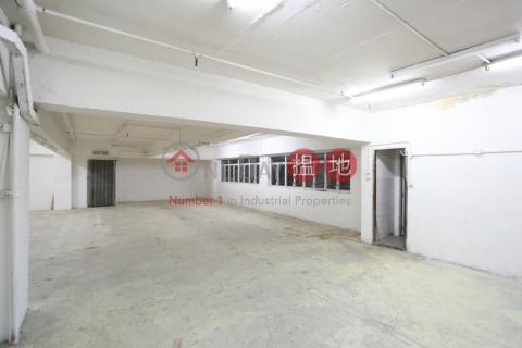 Raton Industrial Building High Floor 2180 sq.ft Unit|Raton Industrial Building(Raton Industrial Building)Rental Listings (JASON-9806998780)_0