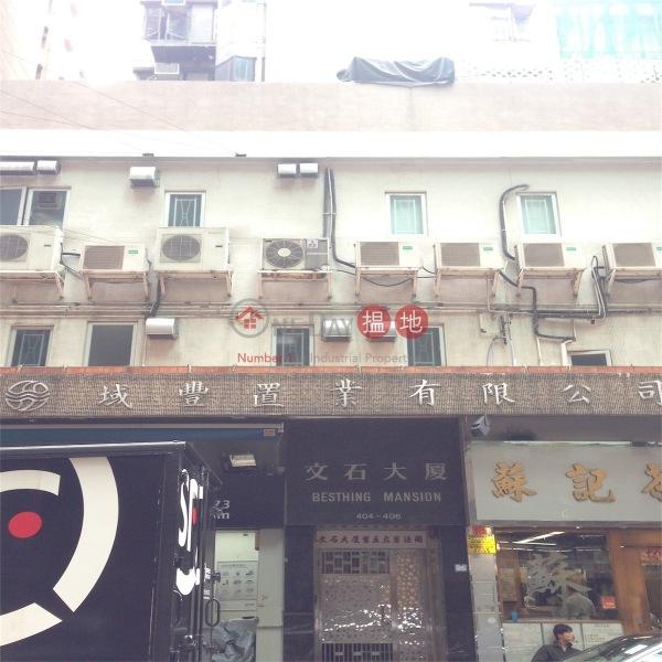Man Shek Building (Man Shek Building) Wan Chai|搵地(OneDay)(2)