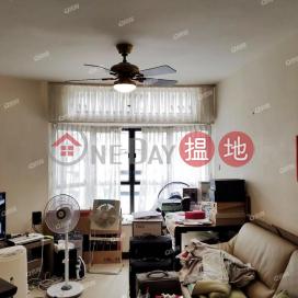 Illumination Terrace | 2 bedroom Low Floor Flat for Sale|Illumination Terrace(Illumination Terrace)Sales Listings (XGGD753001013)_0