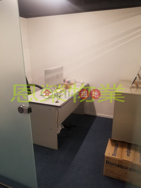 Great Smart Tower | Middle | Office / Commercial Property | Rental Listings | HK$ 25,000/ month