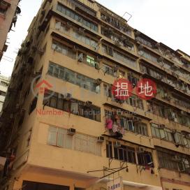 元州街68-70號,深水埗, 九龍