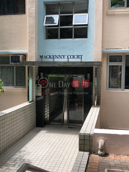 65 - 73 Macdonnell Road Mackenny Court (65 - 73 Macdonnell Road Mackenny Court) Central Mid Levels|搵地(OneDay)(2)