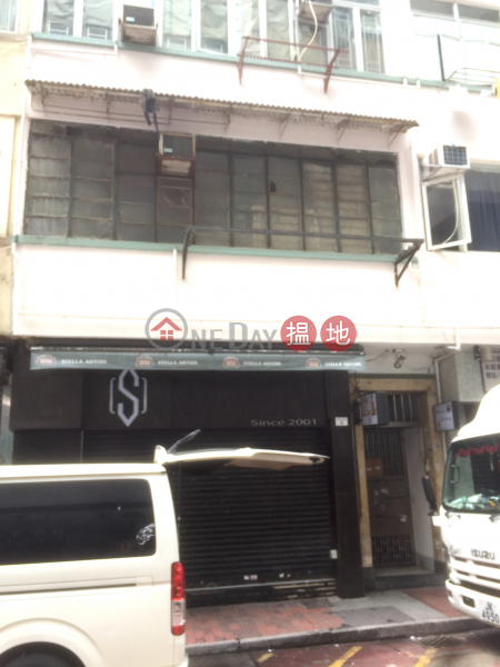 耀華街8號 (8 Yiu Wa Street) 銅鑼灣|搵地(OneDay)(3)