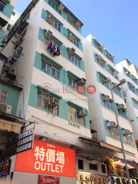 52 Chuen Lung Street (52 Chuen Lung Street) Tsuen Wan East|搵地(OneDay)(1)