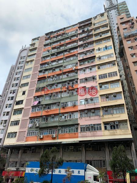 Yuen Shing Building (Yuen Shing Building) Hung Hom|搵地(OneDay)(1)