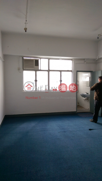 Property Search Hong Kong | OneDay | Industrial | Rental Listings | Harry Industrial Building