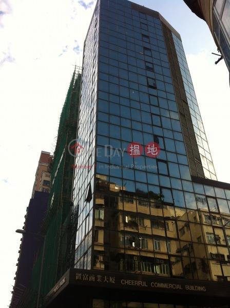 置富商業大廈 (Cheerful Commercial Building) 紅磡|搵地(OneDay)(1)