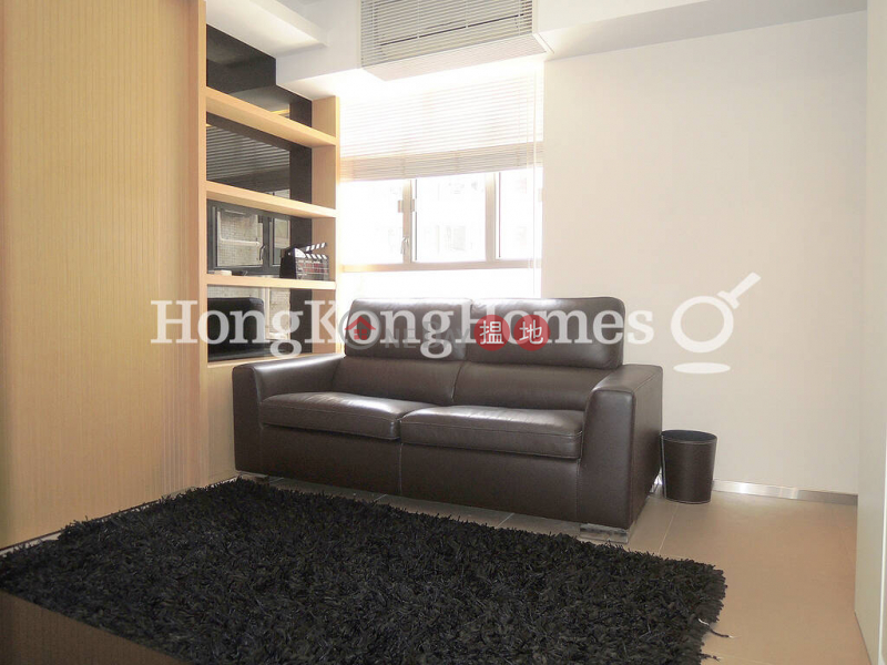Property Search Hong Kong | OneDay | Residential | Sales Listings, 1 Bed Unit at Midland Court | For Sale