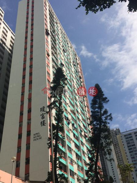 彩雲(二)邨瓊宮樓 (King Kung House, Choi Wan (II) Estate) 彩虹|搵地(OneDay)(1)