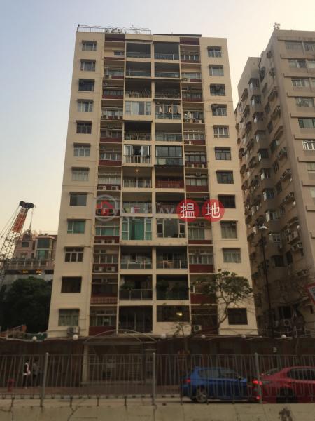 LATIN COURT (LATIN COURT) Mong Kok|搵地(OneDay)(2)